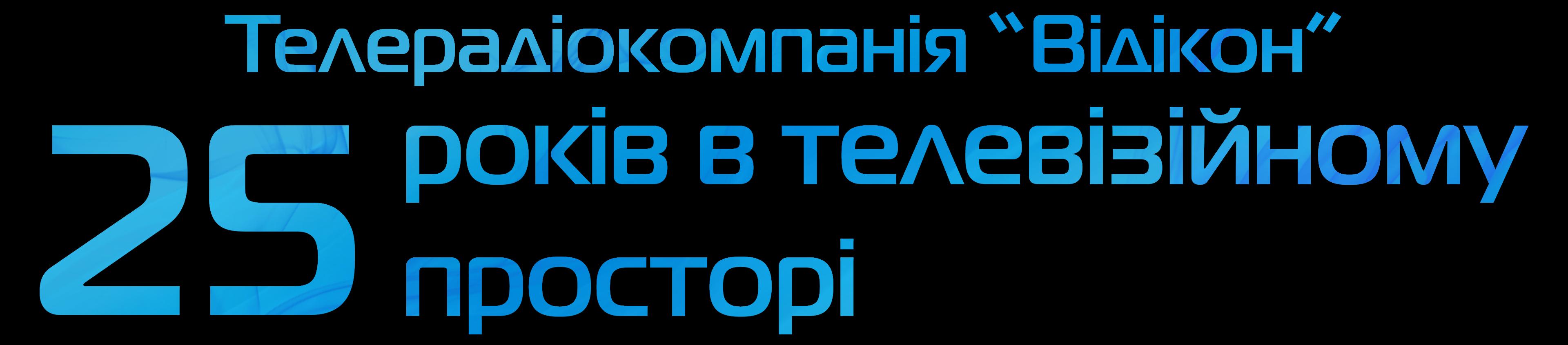 fp-title_008