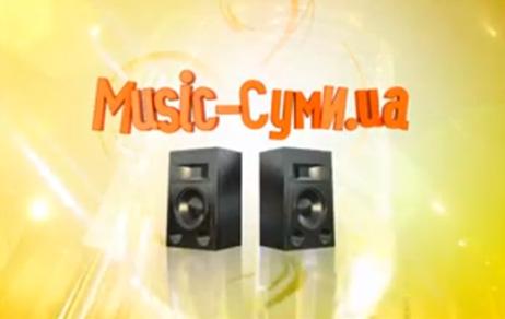 music_sumy_ua_anons