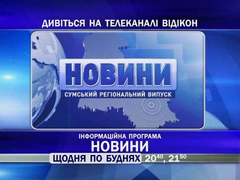 Анонс Новости_2014[(000546)18-27-16]