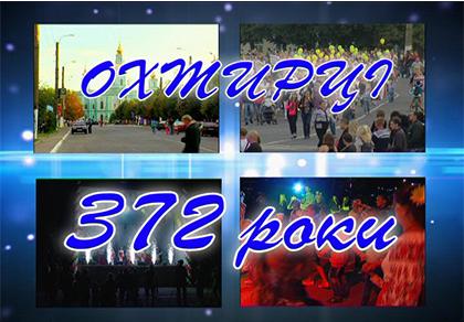 Ohturka_372_2