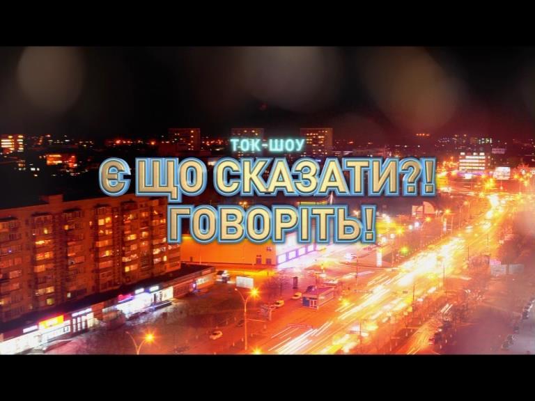 E_scho_skazaty