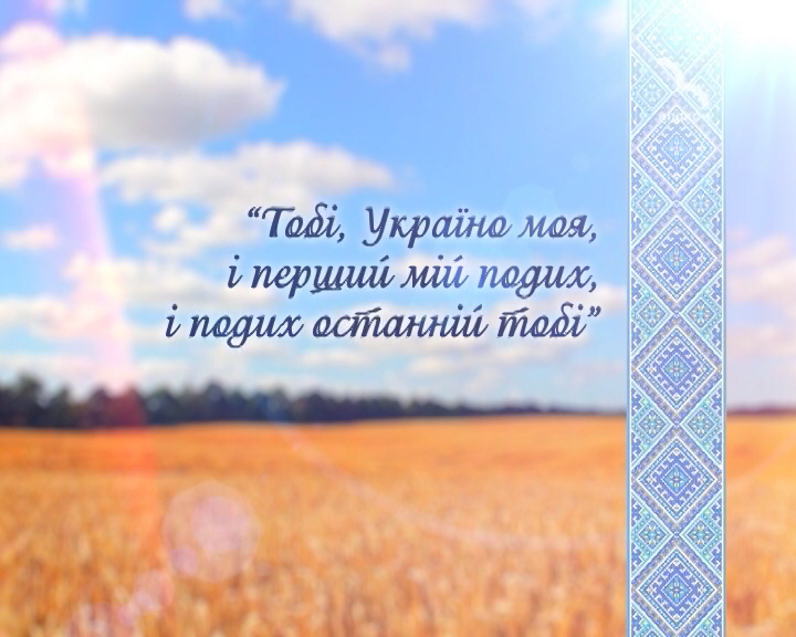 Tobi_Ukraine